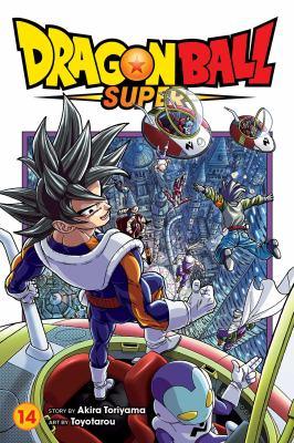 Dragon Ball Super. 14 Son Goku, galactic patrol officer Book cover